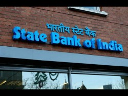 How Common Man Exploited By Banks