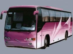 Ksrtc Bus Service Between Udupi Shivamogga Via Agumbe Started From May 2nd