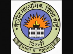 Cbse To Announce Class 12 Exam Results 2017 On May 28 Sunday