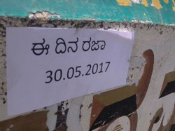 Shut Down Medical Shops In Chitradurga Creates Less Impact In The District