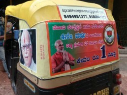 Mangaluru Auto Driver Offers Re 1 Ride To Mark Pm Modi S 3rd Year In Power