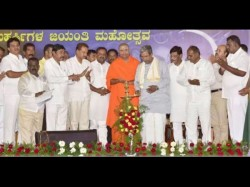 Special Corporation For Uppara Community Cm Siddaramaiah