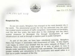 Cm Siddaramaiah Invites President Inaugurate Namma Metro Phase