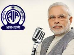 Pm Modi S Mann Ki Baat Generates Rs 10 Crore Revenue Air Two Fiscals