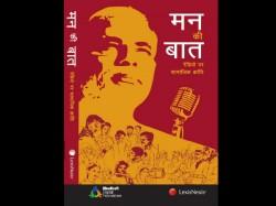 Modi S Mann Ki Baat In Book Format