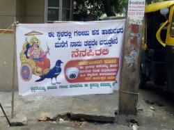 Bengalurina Kathegalu Brilliant Idea To Get Rid Of Garbage Menace