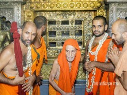 First Time In 250 Years Samagama Of Sode Subramanya Seer In Udupi