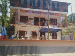 Rss Office In Kerala Inaugurated Apr30 Has Been Vandalised On May