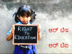 Rte Childrens Parents Protest Against Brigade School Jp Nagar In Bengaluru