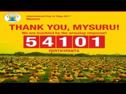Mysuru Missed Out Guinness Record On The Event Of International Yoga Day