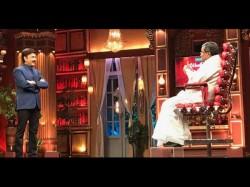 Mysuru Siddaramaiah Fans Watched Weekend With Ramesh Program In Big Screen