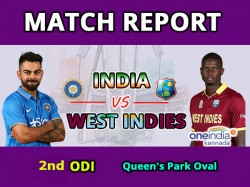 nd Odi Match Report India Vs West Indies On June