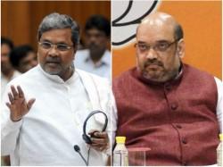 Cm Siddaramaiah Criticises Amit Shah Statement About Mahatma Gandhi