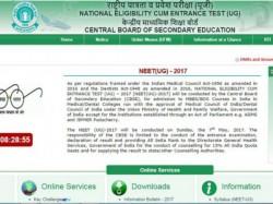 Neet Result 2017 Declared How To Check Cbse Neet