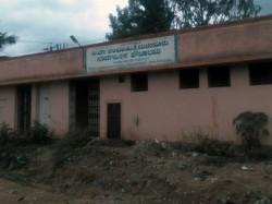 Sad Story Of Public Toilets In Chamarajanagar