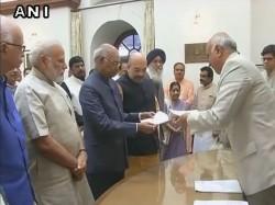 Next President Of India Kovind Filed Nomination In Presence Of Modi