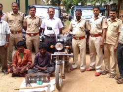 Two Hunters Arrested In Bandipur Forest Gundlupet