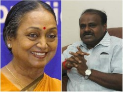 Cm Siddaramaiah And Hd Kumaraswamy Signed Meira Kumar S Nomination