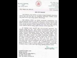 Kda Serves Notice Bmrcl Namma Metro On Hindi Imposition