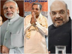 Why Do We Expect Assembly Election In Karnataka December Here Is The 5 Reasons