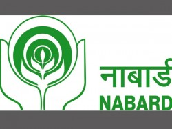 Nabard Recruitment 2017 Apply For 91 Assistant Manager Posts