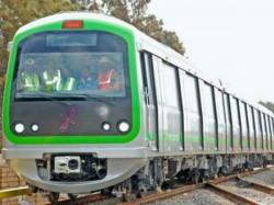 Namma Metro Vedio Becomes Viral Now