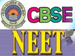 Cbse To Declare Neet 2017 Results Today