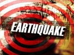 Earthquake Hits Imphal Manipur Today