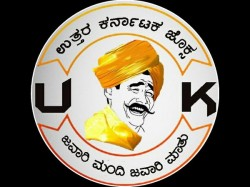 Facebook Pages Dedicated To North Karnataka