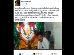 Bjp Leader Rahim Ucchil S Post Goes Viral In Facebook