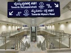Bmrcl Mantri Developers Ppp Success Sampige Station 116 Pc Increase Traffic
