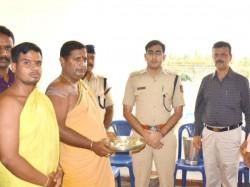 Shanti Puja At The Police Residential House At Beguru Gundlupete