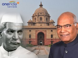 Information On Previous Presidents Of India