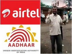 Airtel S Aadhar Card Linking With Sim Card Announcement Video Viral In Social Media