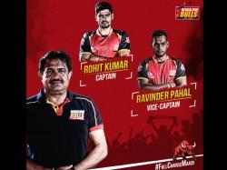 Pro Kabaddi League 2017 Rohit Kumar Captain Bengaluru Bulls In Upcoming Season