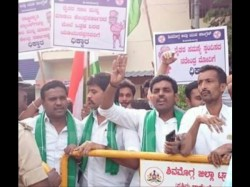 Farmers Protest Against Bs Yeddyurappa House Vinoba Nagar