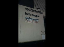 Hindi Signboards Namma Metro Stations Blackened By Karave Workers In Bengaluru