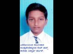 Year Old Boy Dies Of Fever In Gundlupet Chamarajanagar