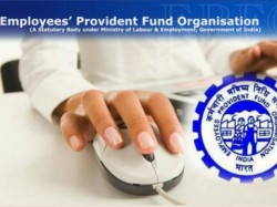 Epfo Asks Field Offices Settle Employees Pension Gratuity On Retirement Day
