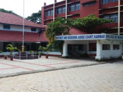 District Sessions Judge Karwar Jobs 2017 Apply Online