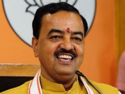 Keshav Prasad Maurya Likely Resign From Position Of Uttar Pradesh Deputy Cm