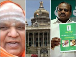 Kodi Mutt Seer Prediction Upcoming Karnataka Assembly Election