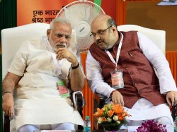 Bjp Looks For Insider As Candidate For Next Vice President Of India