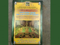 Nagara Panchami Ashelsha Bali Nagaradhane Hosakerehalli