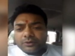 Won T Allow Haj If Muslims Oppose Ram Mandir Bjp Mla S Threat On Facebook