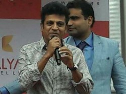 Actor Shiva Rajkumar Denies Reports Of Joining Politics