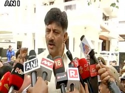 Dk Shivakumar Press Meet After It Raid
