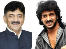 We Welcome Upendra S Entry To Politics D K Shivakumar