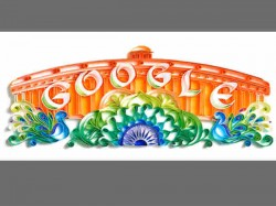 Independence Day 2017 Google Pays Tribute India S 71st Independence Day