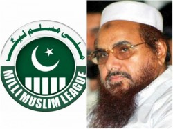 Terrorist Hafiz Saeed Launches Political Outfit In Pakistan